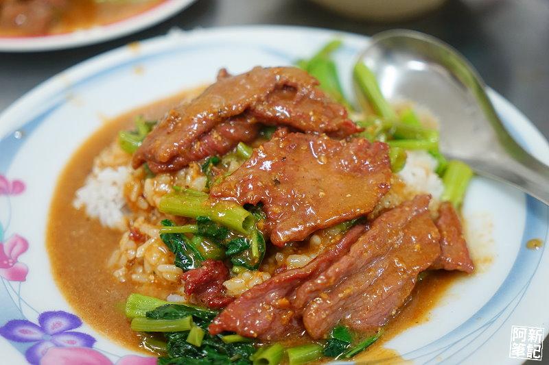 中華夜市老牌沙茶牛肉-08