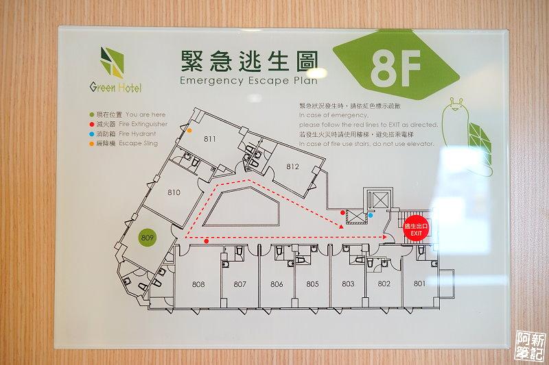 逢甲葉綠宿旅館-17