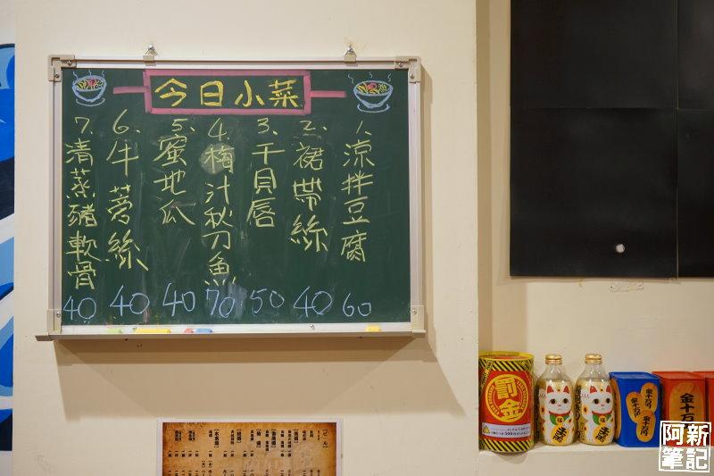 火曜拉麵-18