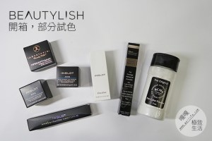 開箱|BEAUTYLISH;開箱,部分試色 – INGLOT / RCMA蜜粉 / It Cosmetics / Anastasia