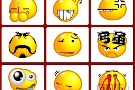 popo emoticons screen2 0901af000001270721
