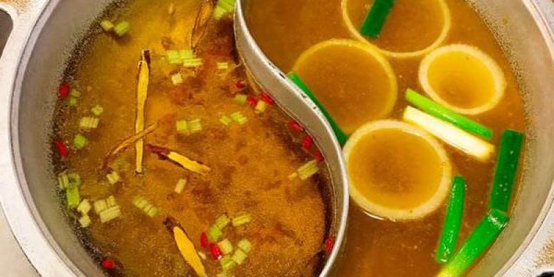 【板橋捷運站 | Banqiao 】火鍋店 | 赤哥汕頭火鍋 | Shantou Style Hot Pot | 文化路