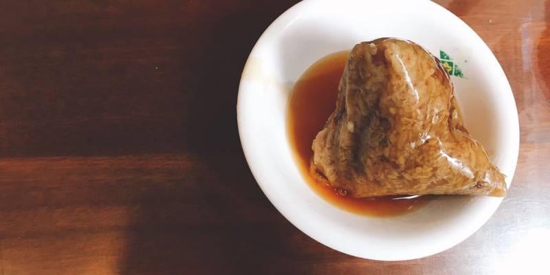 王記府城肉粽 》台北八德總店 | 端午節粽子 | Rice Dumplings