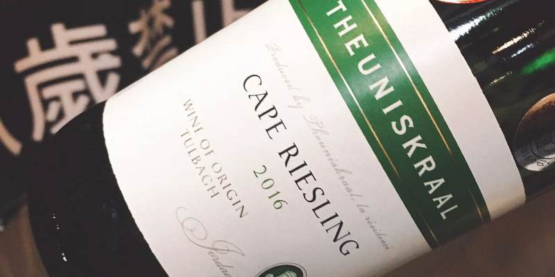 Theuniskraal Cape Riesling 2016 》南非麗絲玲白葡萄酒 | South Africa Wine