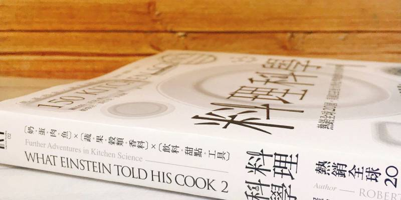 料理科學 Book Review 》150 KITCHEN SCIENCE | Robert L. Wolke 著作