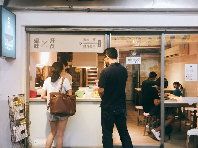 北北車魯肉飯 》 南陽街美食 | Taipei Braised Pork Rice