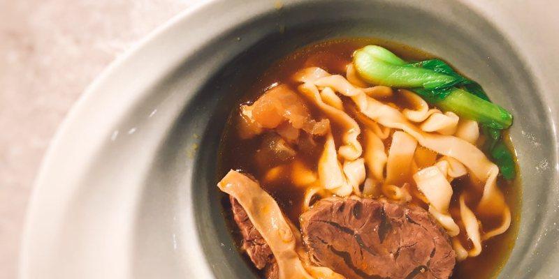 饗拌麵 》國父紀念館捷運站美食 |  Taipei Beef Noodle