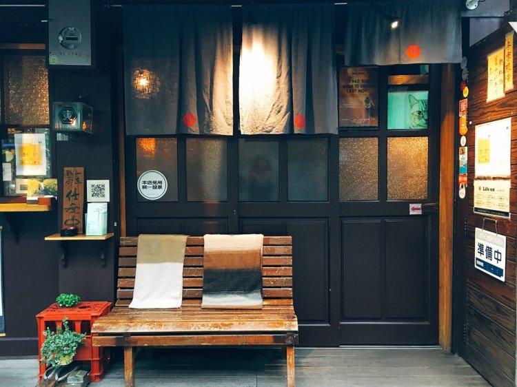寅樂屋咖哩 》 信義安和捷運站美食推薦  | Taipei Curry