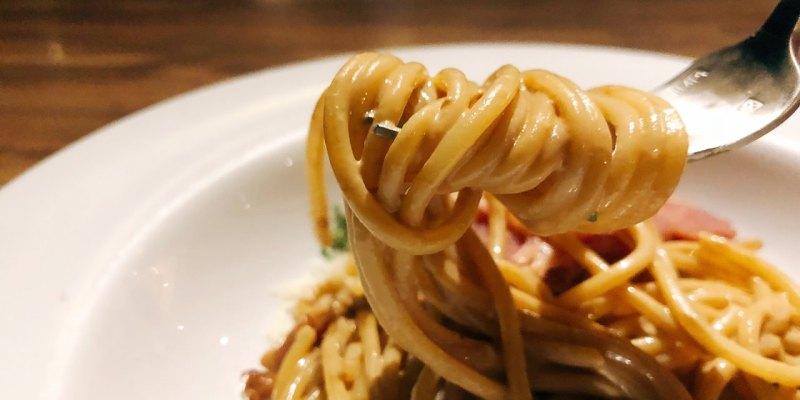 Solo Pasta Taipei 》台北東區義大利麵推薦  |  招牌料理不同凡響