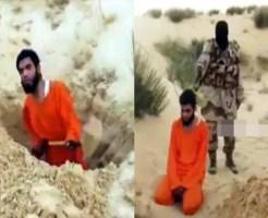 【イスラム】ISIS怖すぎw自分が入る穴を掘らせて射殺・・・ ※動画有り