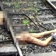 【自殺映像】電車に飛び込んだ人って全裸になるの??? ※グロ注意