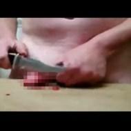 【閲覧注意】自分のチ○コをナイフで切り取るマジキチ動画がこれ・・・