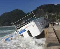 【衝撃映像】海面侵食でマイホームが崩壊してワラエない・・・ ※崩壊の瞬間