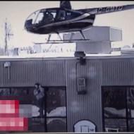 【脱走】囚人にヘリ奪われて脱走される 刑務所の警備体制ザルすぎるwww ※衝撃映像