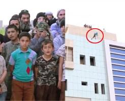 【閲覧注意】ISISの最新処刑方法が子どもたちの前で紐なしバンジーをさせるキチガイっぷり ※動画