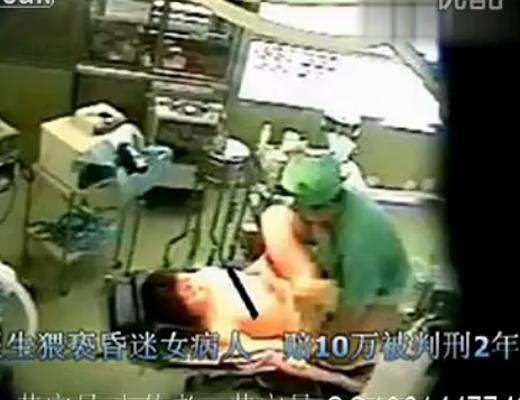 【本物レイプ】意識の無い全裸の女の子に医者がレイプするAVじゃないガチの証拠映像・・・