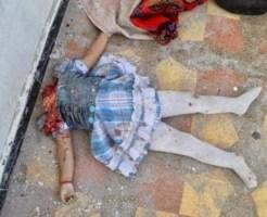 【口リ死体】3歳の女児が首跳ねられるとかイスラム教が野蛮と言わずになんと言うんだろう・・・