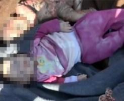 【シリア戦争】アメリカが行使したシリア空爆で亡くなった赤ん坊達・・・