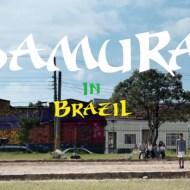 【神業】甲冑を付けた「サムライ」がブラジルで驚愕のフリースタイルフットボール!!