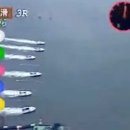 【衝撃映像】競艇で前代未聞の事故!!全艇失格www