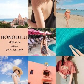 Mercci22 六月夏季度假穿搭 | 2018購物前的必讀須知