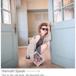 [穿搭]小資女孩最愛的品牌,平價HERMU讓我穿得好過癮喔!!!