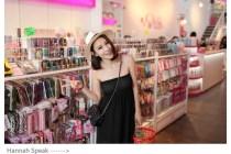 [逛街]美妝保養產品有著落了,小三美日台南店開張嚕!!
