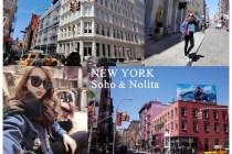 [旅行]紐約New York : 想在紐約血拼??!!!那鐵定要到蘇活區及諾利塔瘋狂一下!!!