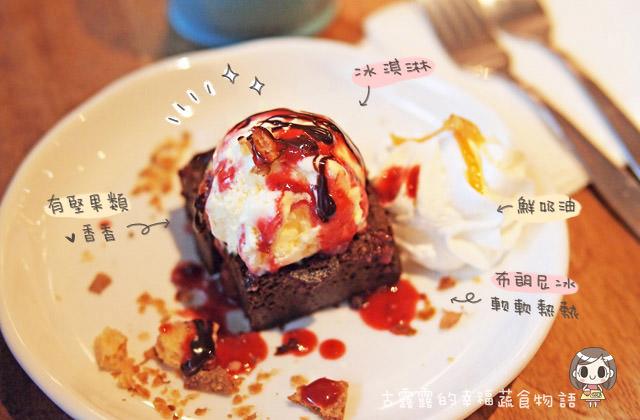 【台北】小巷內的「學校咖啡館 EcoleCafe」(葷素