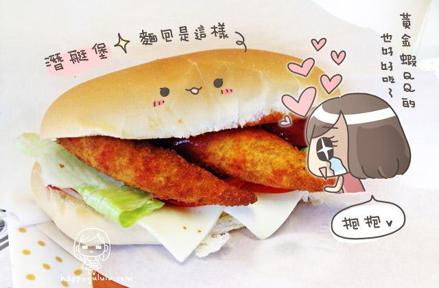 [新北] 汐止夜市美式漢堡.超素複合式蔬食 (2017/11補照