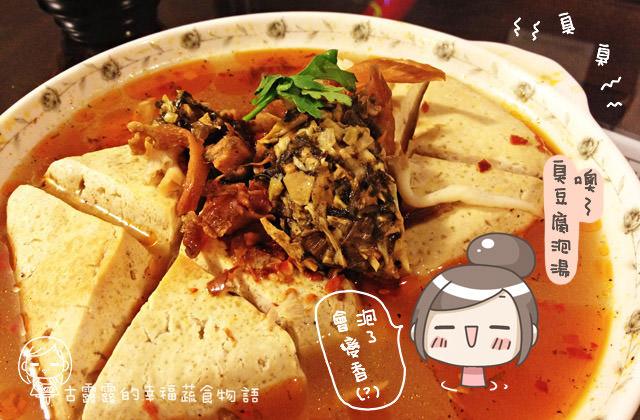 【台北】功德林上海素食料理點心(現已無24小時營業 2016/4補照