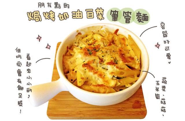【台北】根本就是音樂餐廳~穀果義國蔬食.台大公館商圈(2015/7補照
