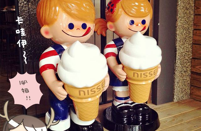 【高雄】吃冰!進入日系風格冰店.奈良小鹿冰淇淋專門店