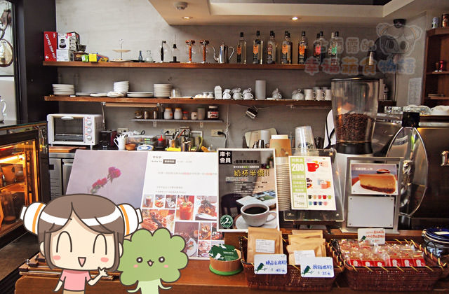 [台北] 庫卡咖啡 KOOKA COFFEE|崇尚地球綠色環保 無肉咖啡店