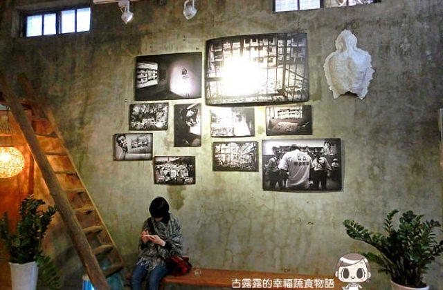 【台北】穀倉.拾米屋 Sheme House 工業風咖啡館(2016/1補照 葷素