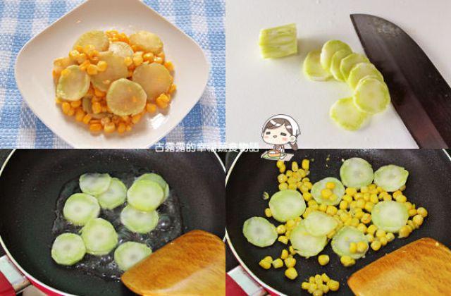 【烹飪實驗室】花椰菜莖炒玉米