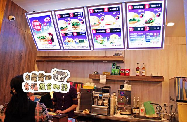 【新竹】讓人驚訝的 Vegeter維珍特,根本素食版麥當勞!(2015.6補照
