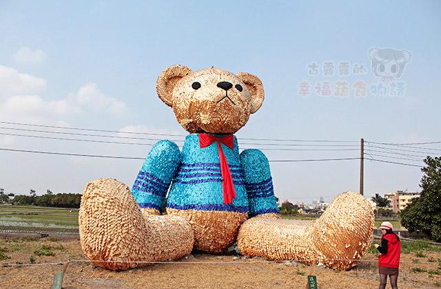 【展覽】台中地景藝術節,隱藏另一種訊息的「迷失小熊」