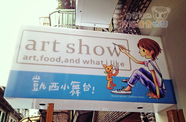 【台北】插畫家「凱西」的店鋪 art show,可以見到凱西本人!