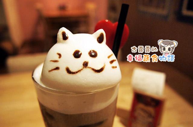 【台中】立體拉花咖啡!貓旅行咖啡輕食館,有店貓(葷素