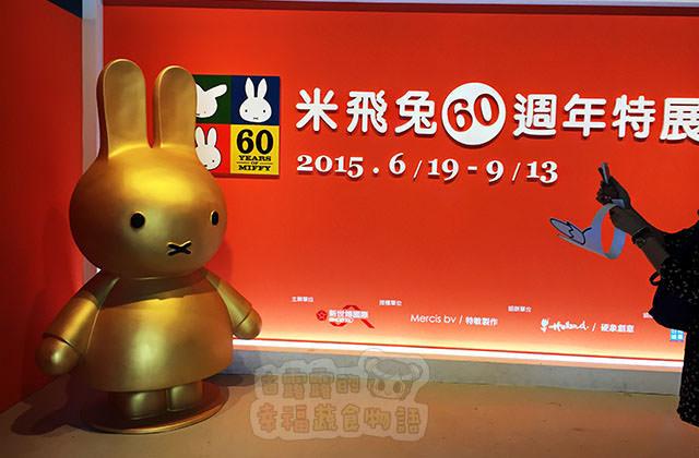 150907櫻桃小丸子學園祭25週年特展083