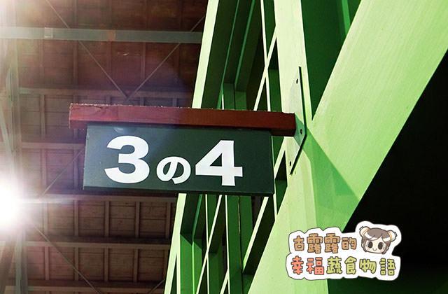 150907櫻桃小丸子學園祭25週年特展024