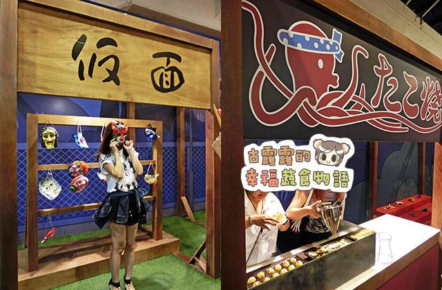 150907櫻桃小丸子學園祭25週年特展047