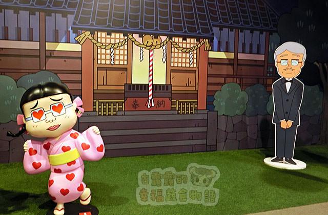 150907櫻桃小丸子學園祭25週年特展048
