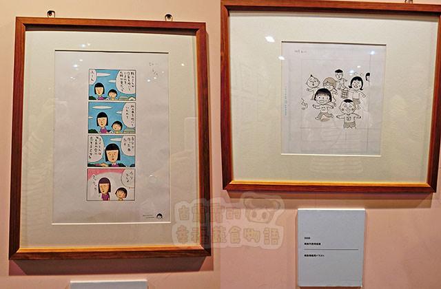 150907櫻桃小丸子學園祭25週年特展053