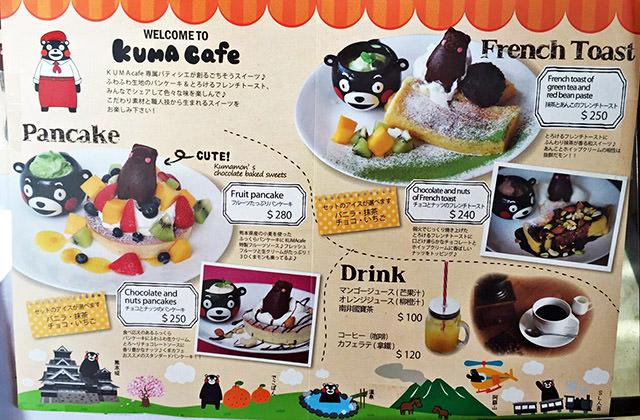 151010熊本熊咖啡店004