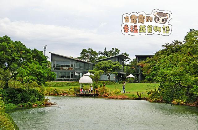 20151020綠風草原005