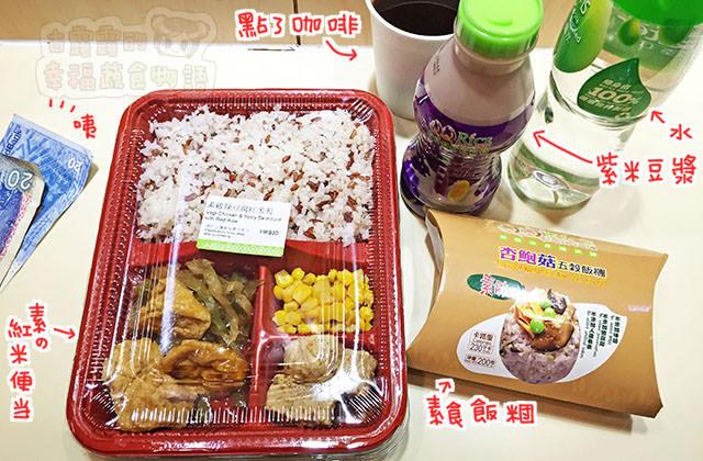 20151030西龍傳香飯糰004