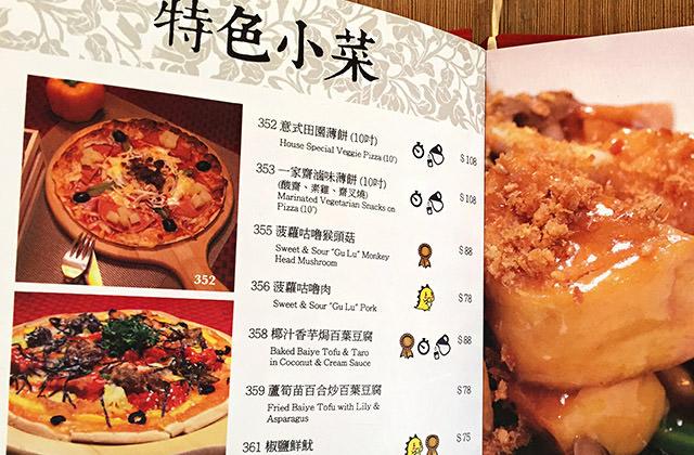 20151111香港素食一家006