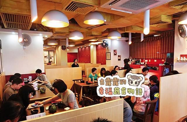 [香港] 素食一家 Veggie Family|光是用想像的就能再多一碗白飯